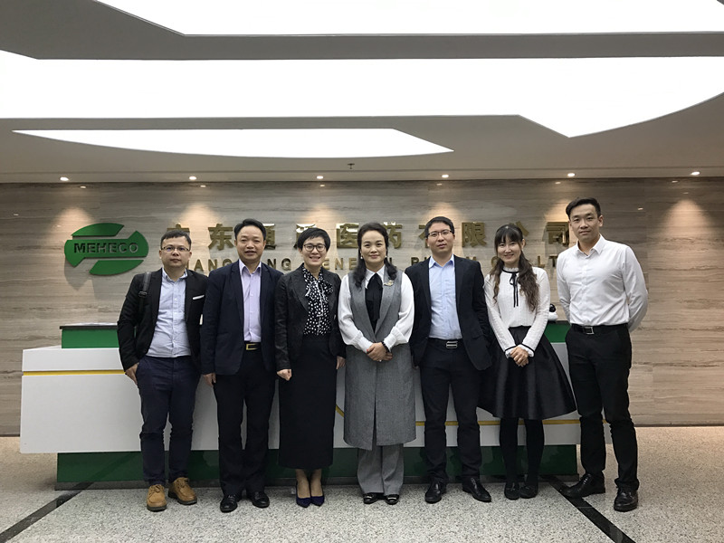 Our company was invited to visit Guangdong General Medicine Co., Ltd.