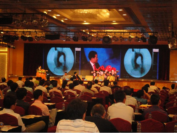 SEC2011 The 5th Southern Vascular Forum