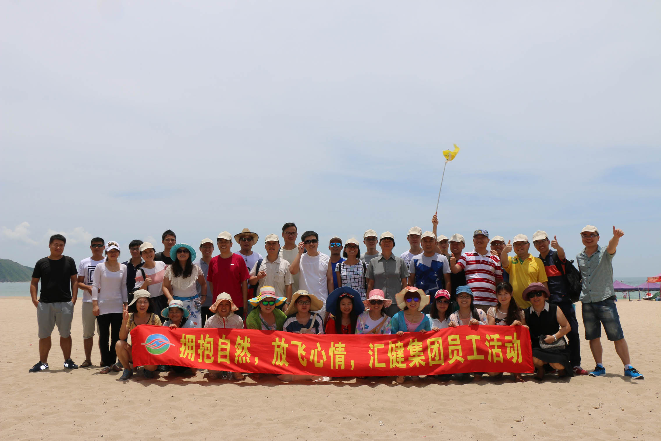 Two-day leisure trip to Xichong and Yangmeikeng
